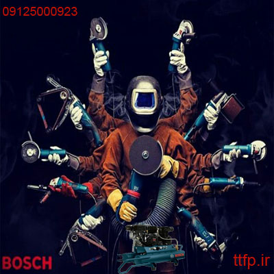 نمایندگی فروش BOSCH - محصولات بوش- ابزار آلات صنعتی بوش- ابزار آلات نجاری بوش - ابزار آلات برقی شارژی - 09125000923