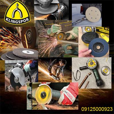 نمایندگی فروش KLINGSPOR - محصولات سنگ و سنباده کلینگ اسپور - 09125000923