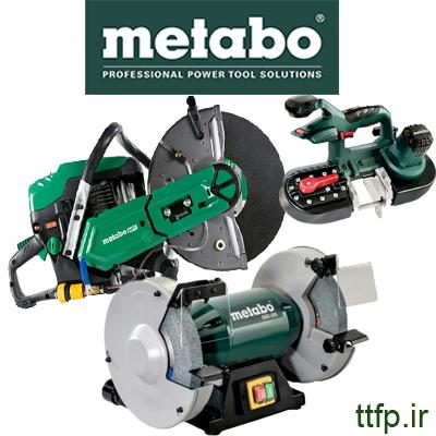 نمایندگی فروش METABO - اره فلز بر نواری شارژی - ماشین سنگ سنباده - برش دهنده موتوری ( سنگ- فلز- آسفالت) متابو - 09125000923