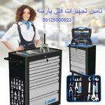 ابزار آلات یونیور UNIOR - جعبه ابزار - کیت ابزار- ابزار آلات عمومی - ابزار آلات مکانیکی یونیور - 09125000923
