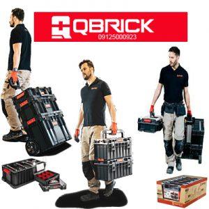 نمایندگی QBRICK - جعبه ابزار ضد آب - جعبه ابزار چرخدار - جعبه ابزار کیوبریک - 09125000923